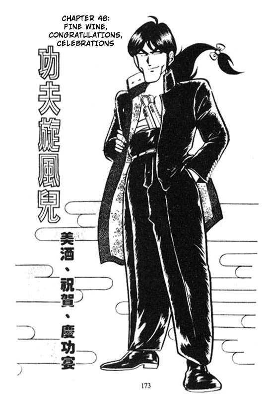 Kotaro Makaritoru 48 Page 1