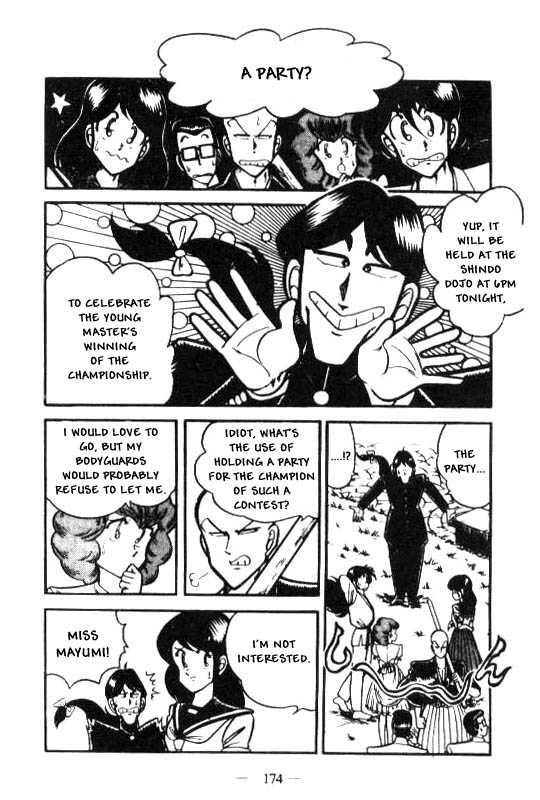 Kotaro Makaritoru 48 Page 2