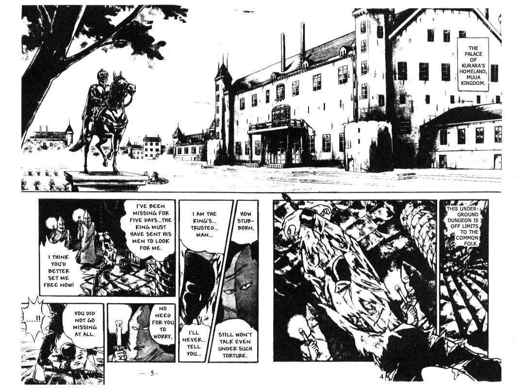Kotaro Makaritoru 49 Page 2