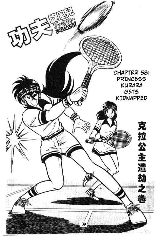 Kotaro Makaritoru 58 Page 1