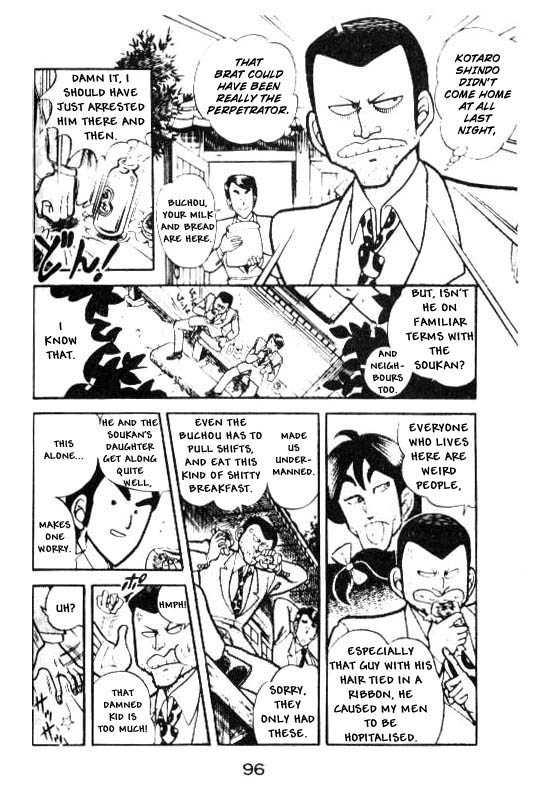 Kotaro Makaritoru 60 Page 2