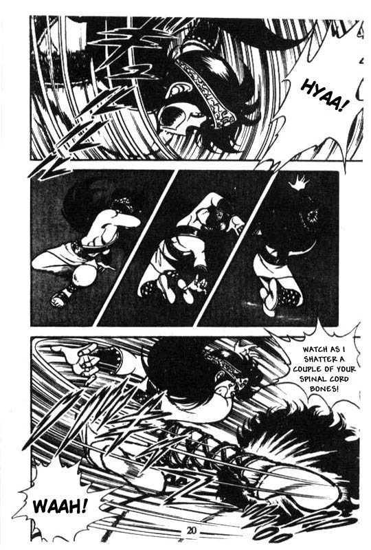 Kotaro Makaritoru 64 Page 2