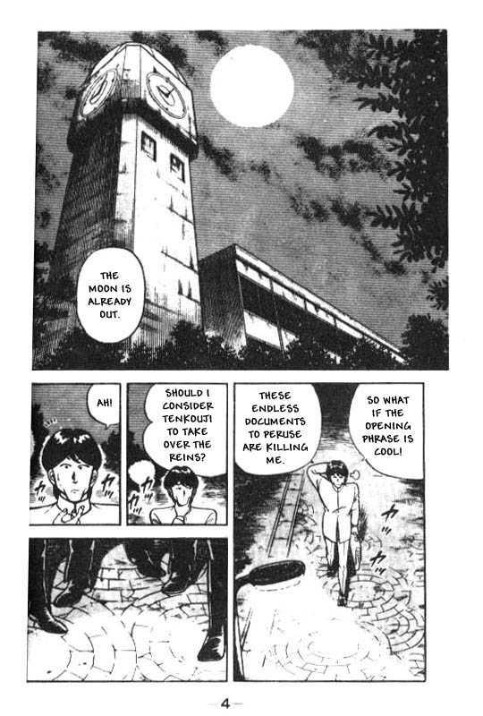 Kotaro Makaritoru 68 Page 2