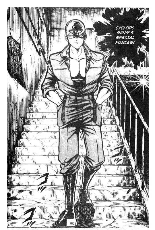 Kotaro Makaritoru 75 Page 3