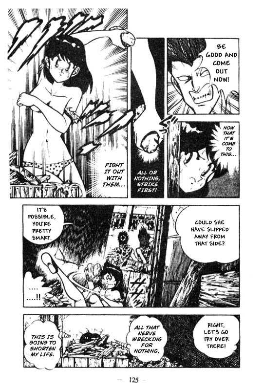 Kotaro Makaritoru 82 Page 3