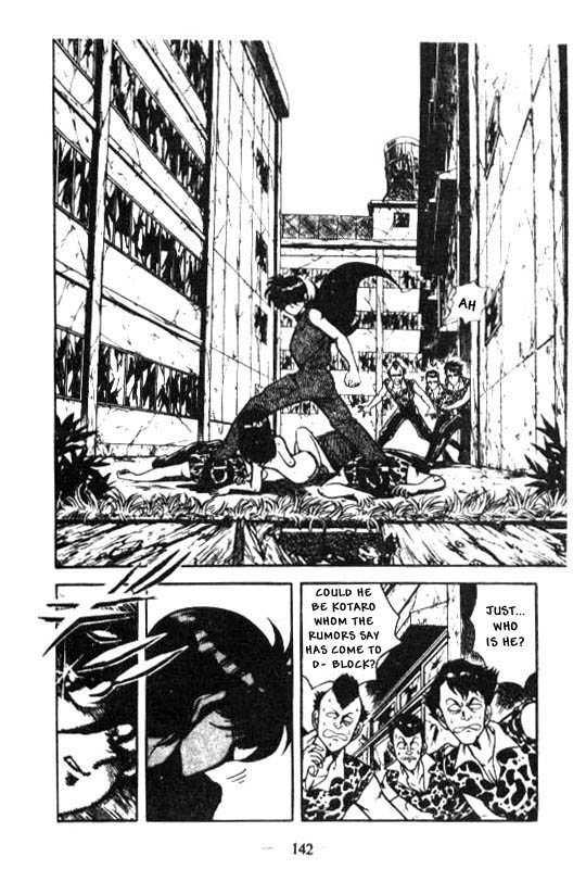 Kotaro Makaritoru 83 Page 2