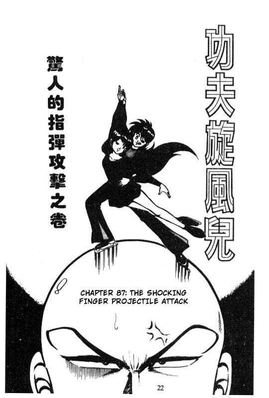 Kotaro Makaritoru 87 Page 1