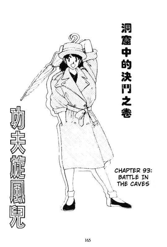 Kotaro Makaritoru 93 Page 1