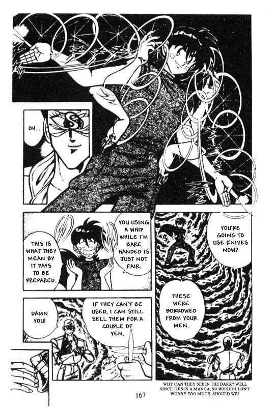 Kotaro Makaritoru 93 Page 3