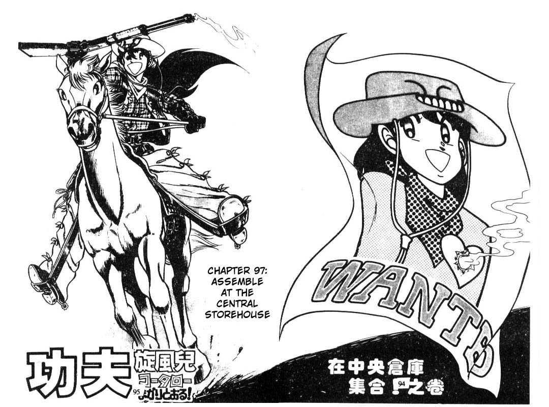 Kotaro Makaritoru 97 Page 1