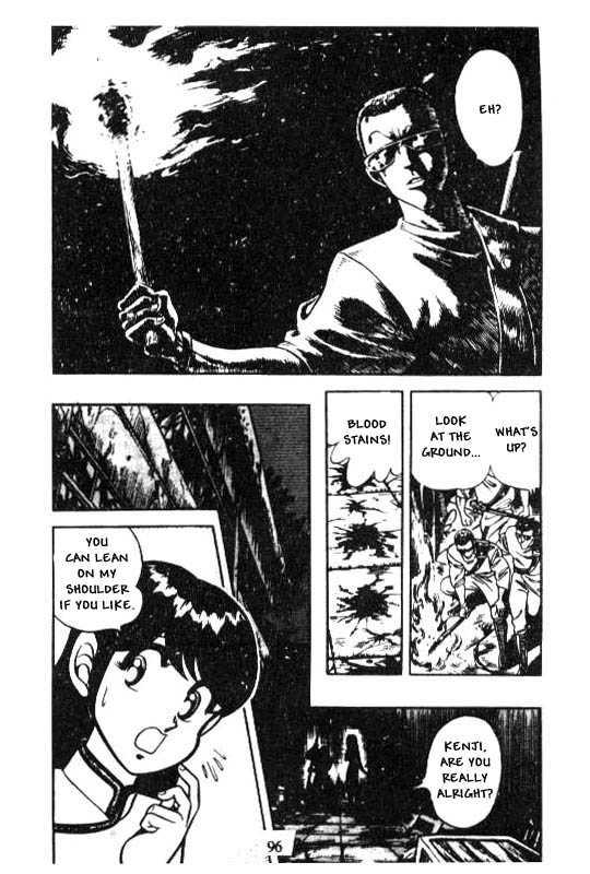 Kotaro Makaritoru 97 Page 2