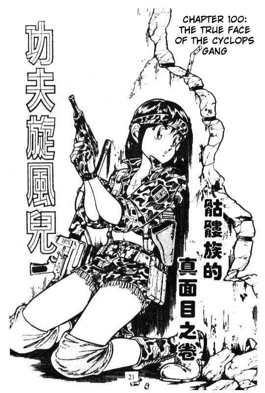 Kotaro Makaritoru 100 Page 1