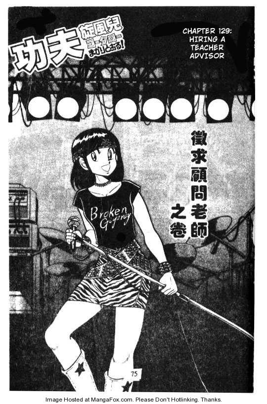 Kotaro Makaritoru 129 Page 2