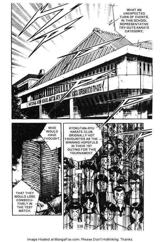 Kotaro Makaritoru 130 Page 3