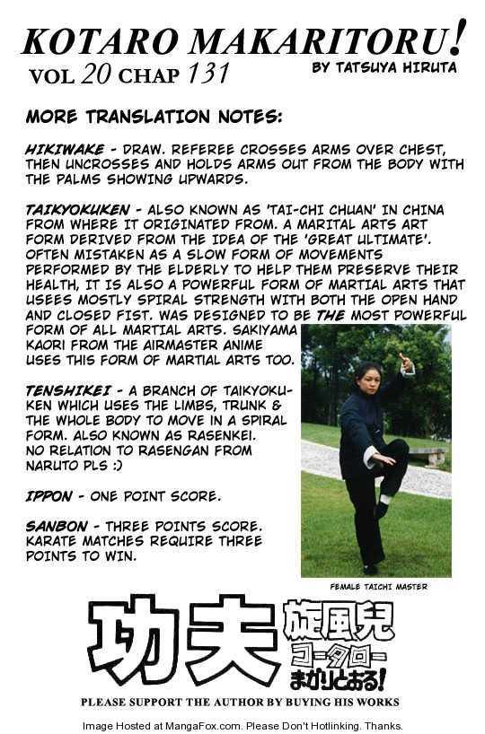 Kotaro Makaritoru 131 Page 2