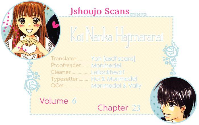 Koi Nanka Hajimaranai 23 Page 2
