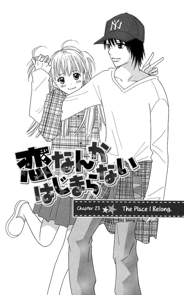 Koi Nanka Hajimaranai 23 Page 3