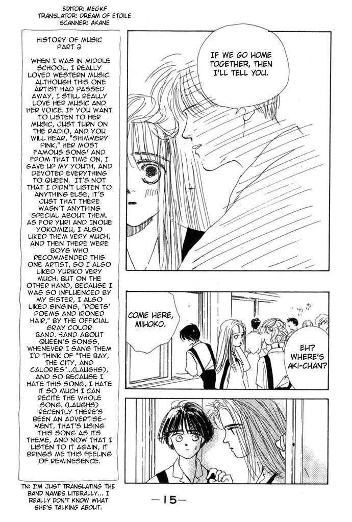 Akuma de Junai 2 Page 2