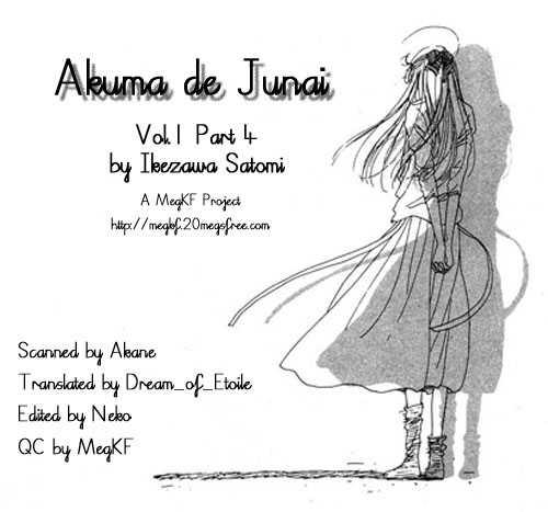 Akuma de Junai 4 Page 1