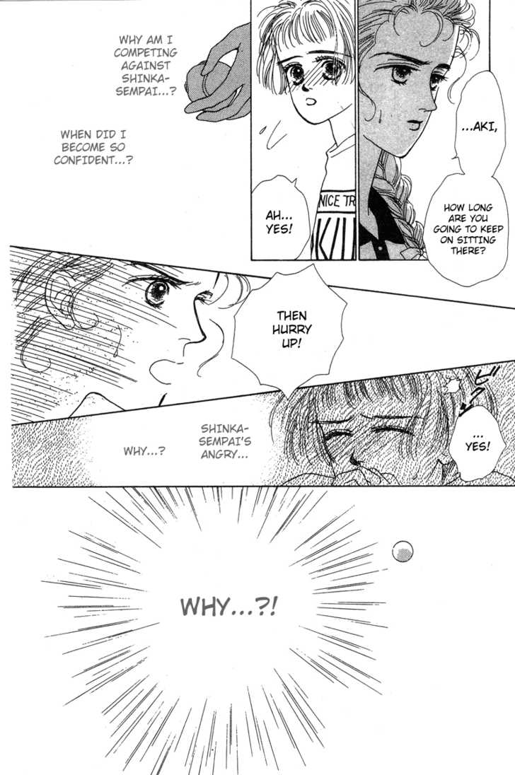 Akuma de Junai 5 Page 2