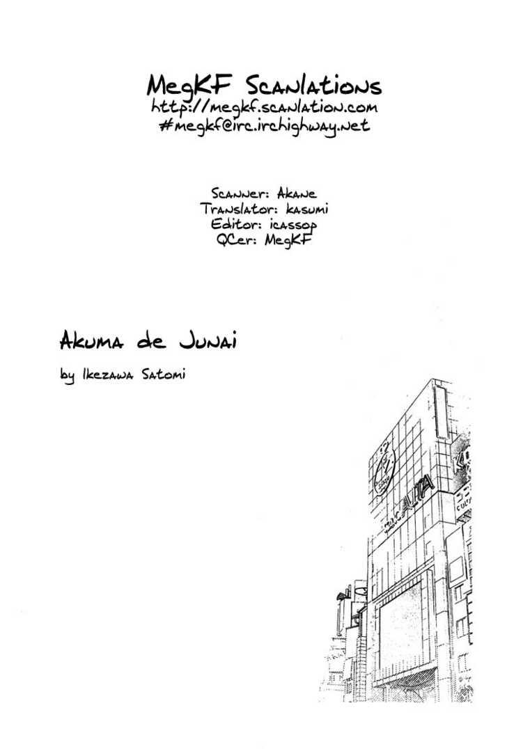 Akuma de Junai 6 Page 2