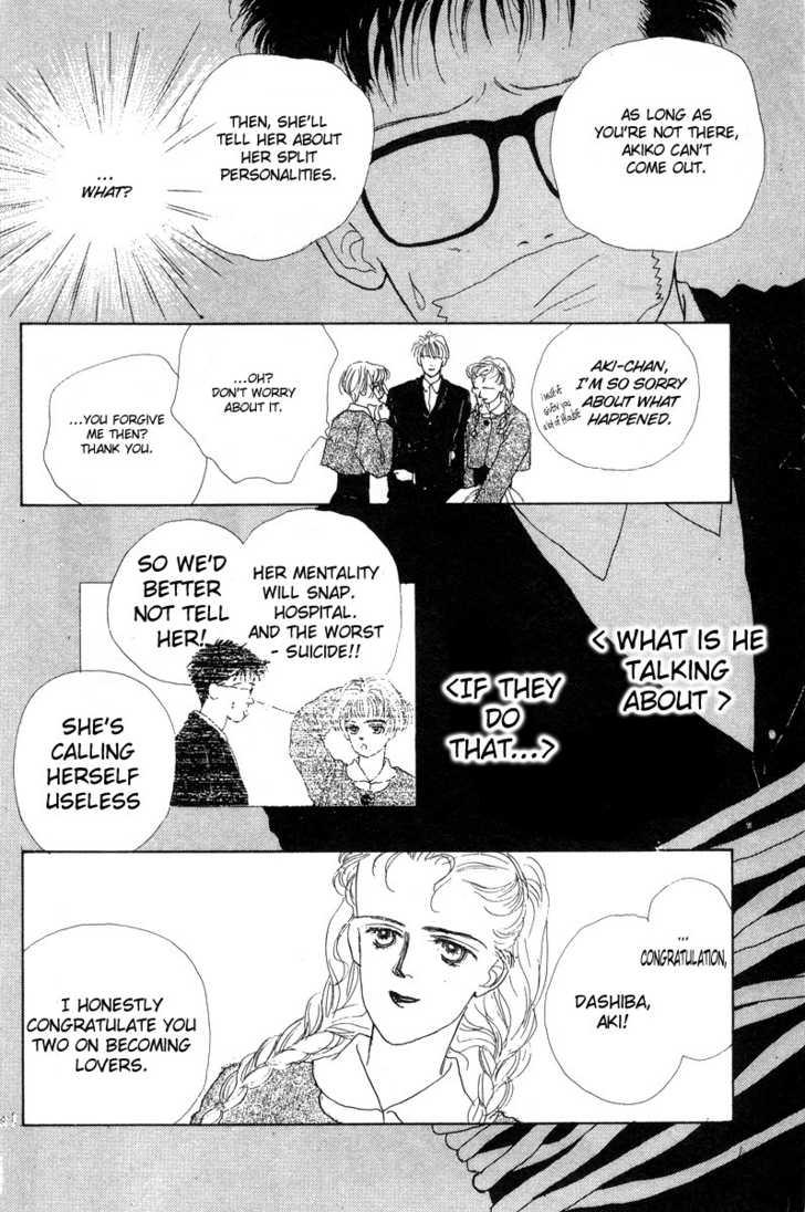 Akuma de Junai 3 Page 1