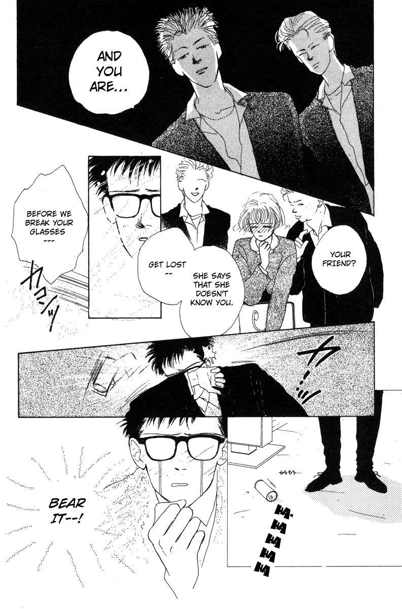 Akuma de Junai 11 Page 2