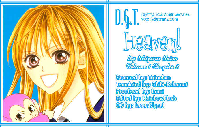 Heaven!! 3 Page 1