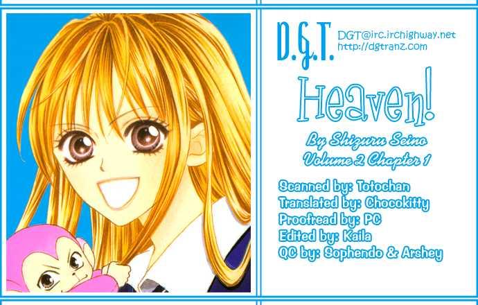 Heaven!! 1 Page 1