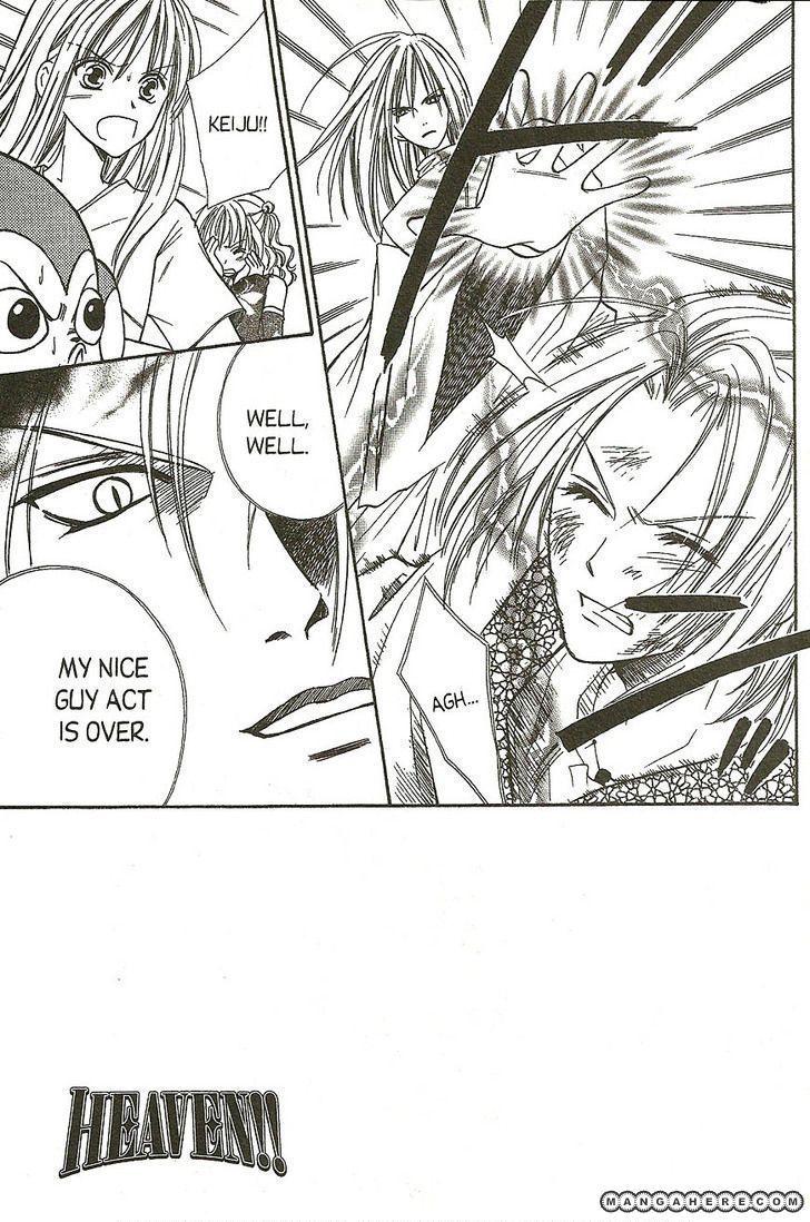 Heaven!! 5 Page 2