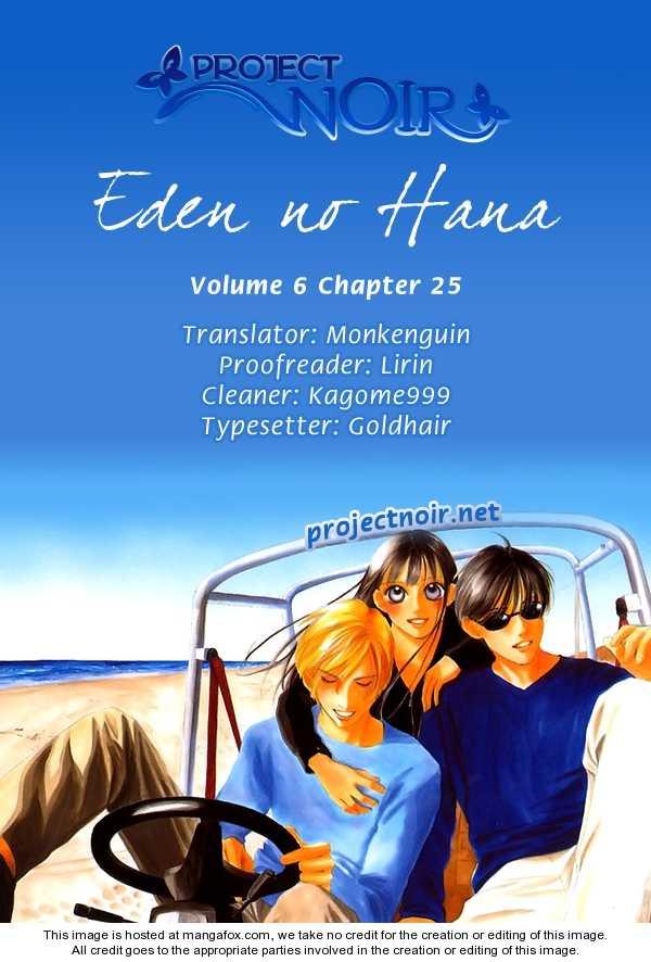 Eden no Hana 3 Page 1