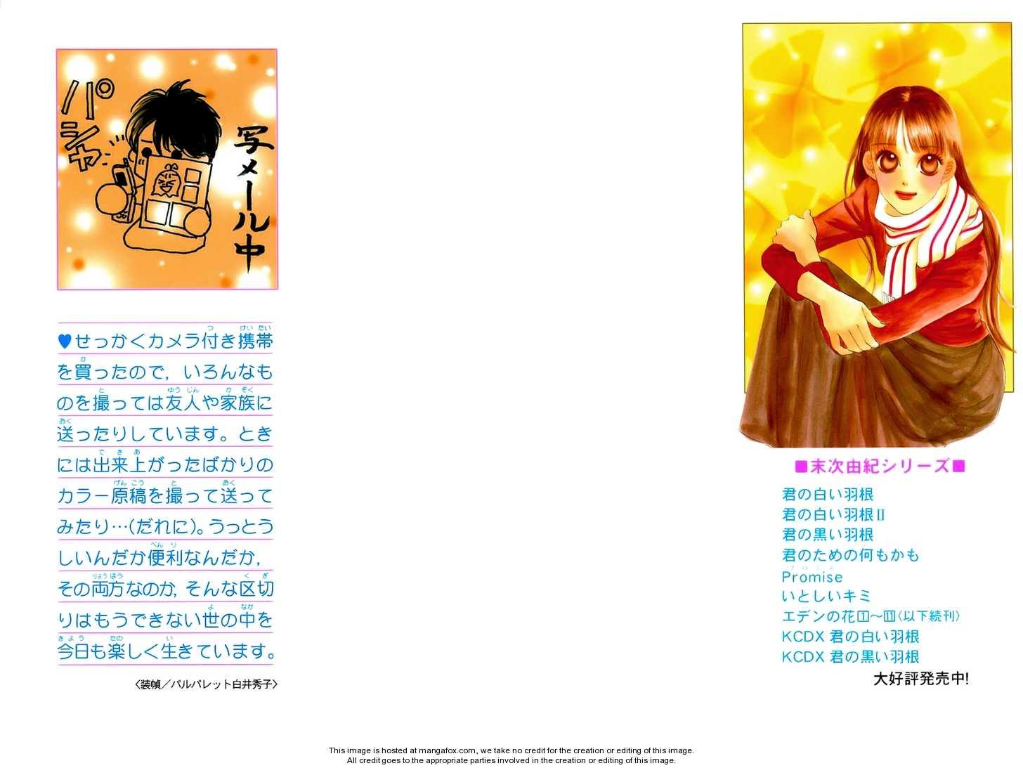 Eden no Hana 1 Page 3