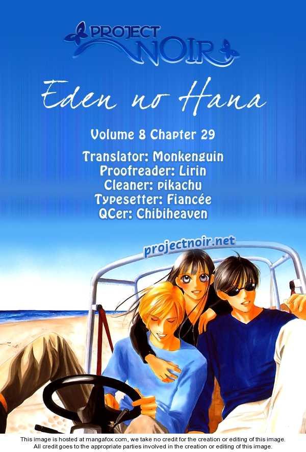 Eden no Hana 1.2 Page 1