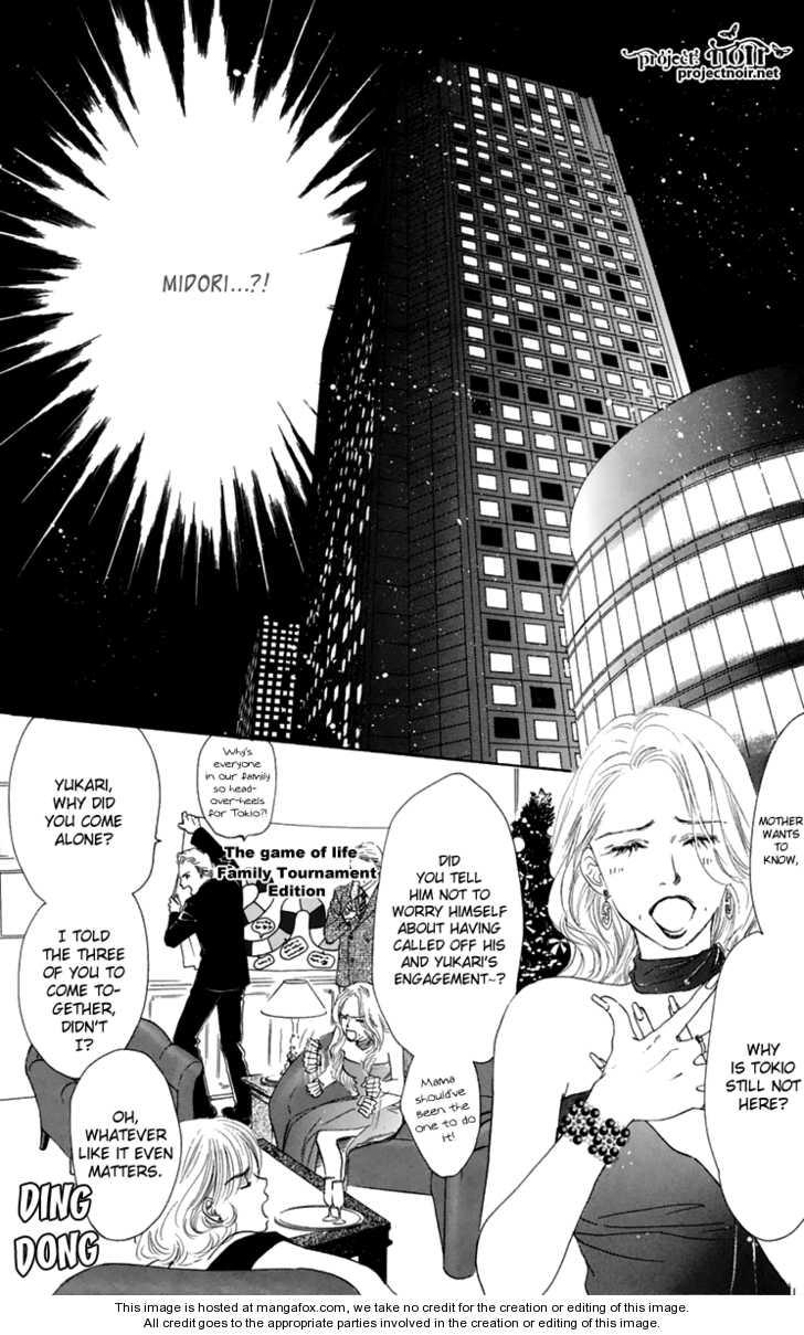 Eden no Hana 2.2 Page 2