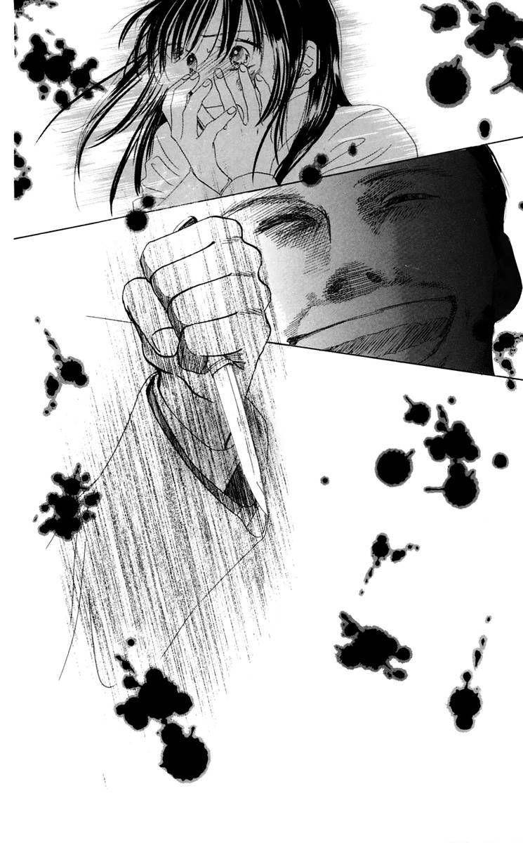 Eden no Hana 36 Page 2
