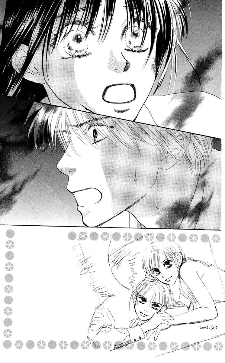 Eden no Hana 37 Page 3