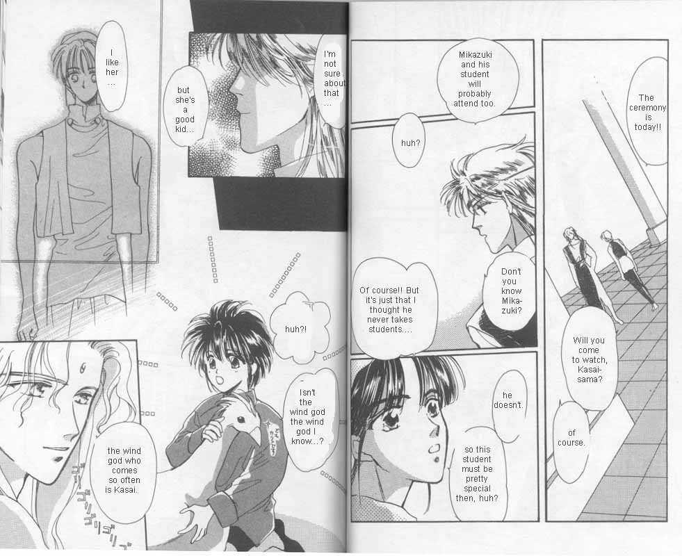 Unjou Roukaku Kidan 3 Page 3