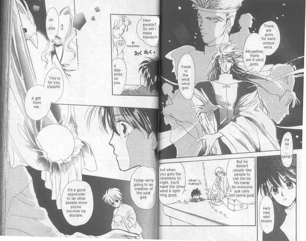 Unjou Roukaku Kidan 3 Page 4