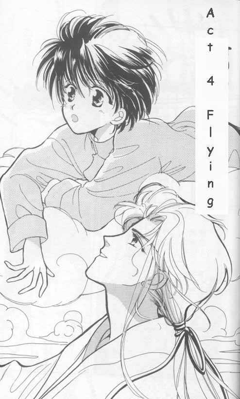 Unjou Roukaku Kidan 4 Page 1