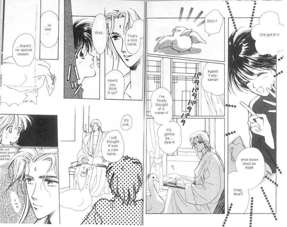 Unjou Roukaku Kidan 4 Page 2
