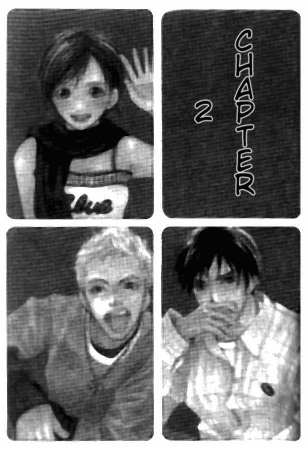 Sonan Jyanaiyo 2 Page 1