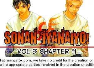 Sonan Jyanaiyo 11 Page 1