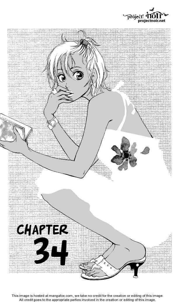 Sonan Jyanaiyo 34 Page 3