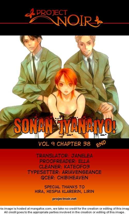 Sonan Jyanaiyo 38 Page 2