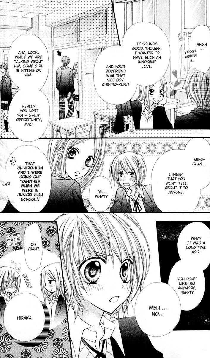 Sono Saki no Sweet 0 Page 4