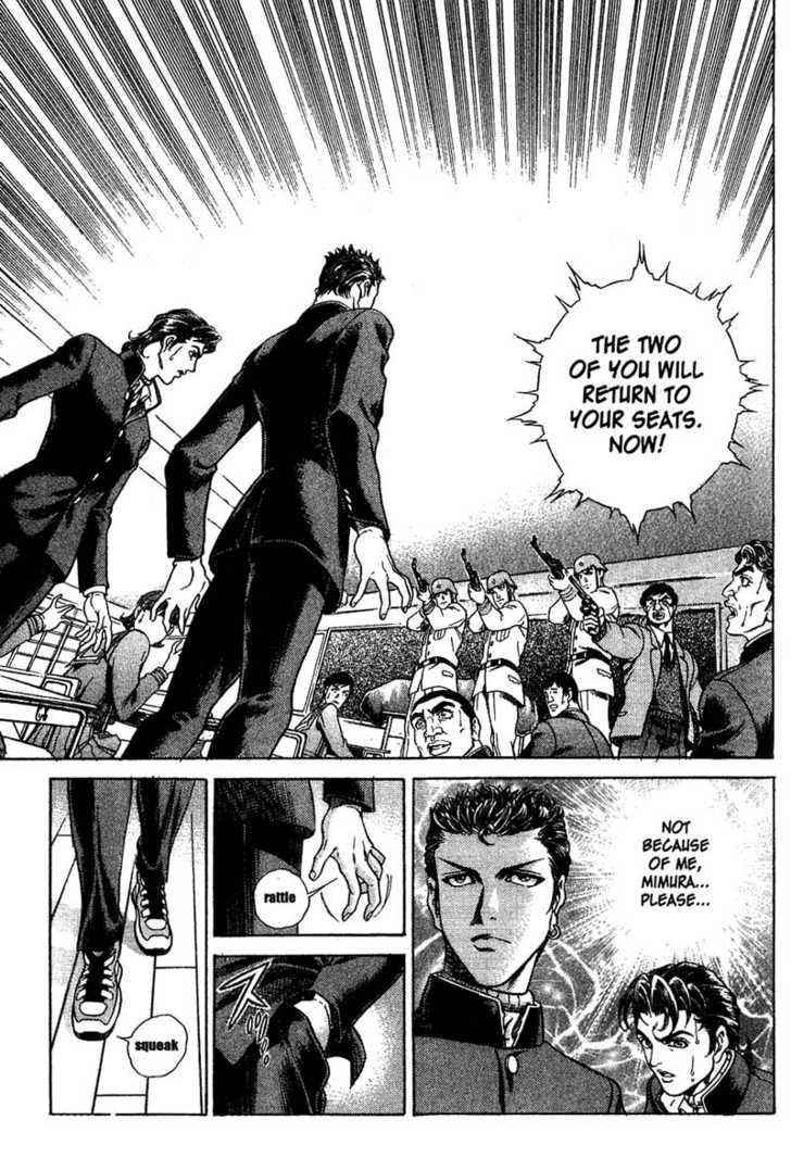 Battle Royale 4 Page 1