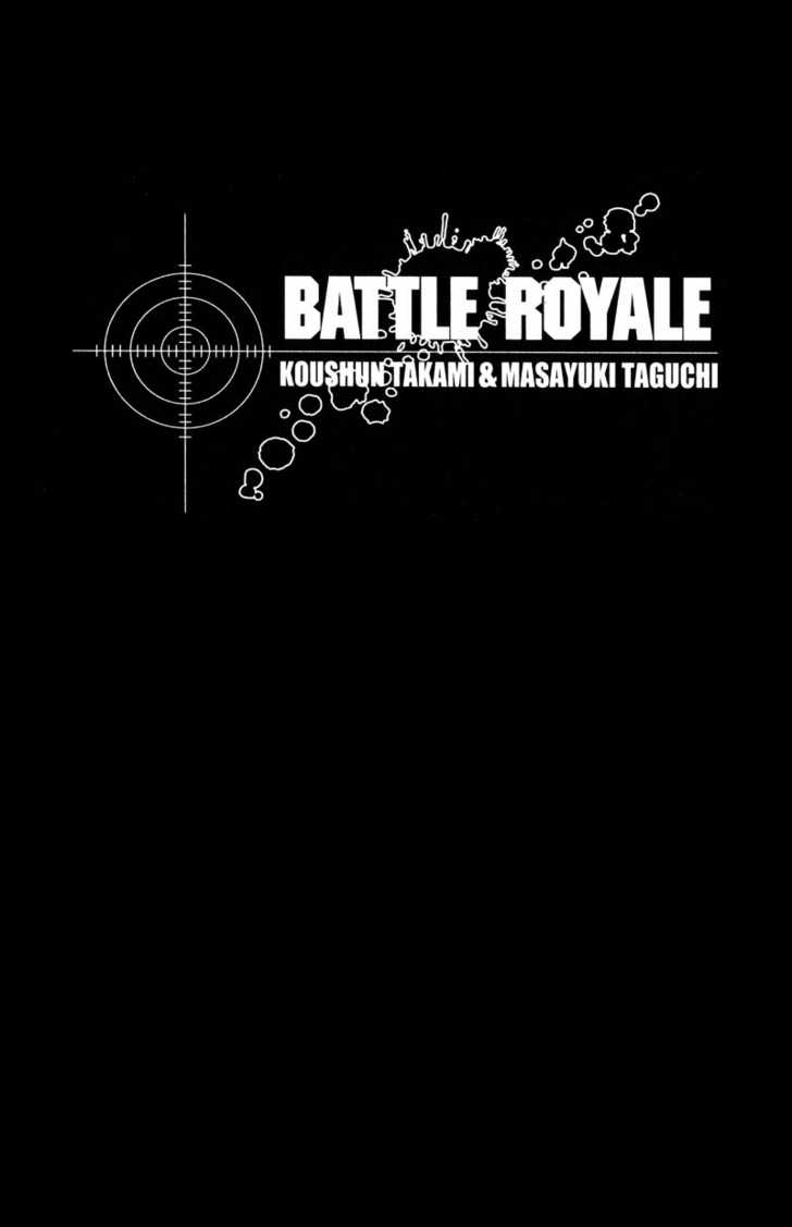 Battle Royale 33 Page 1