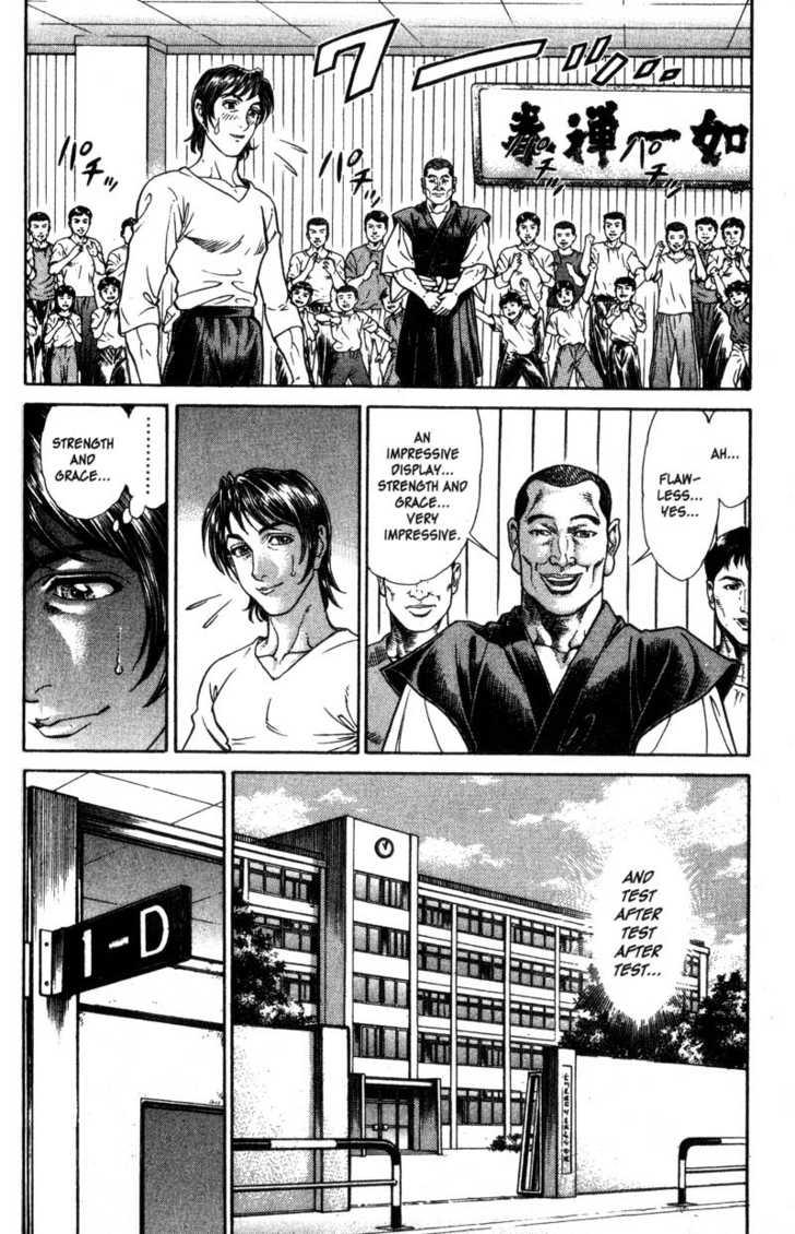 Battle Royale 41 Page 3