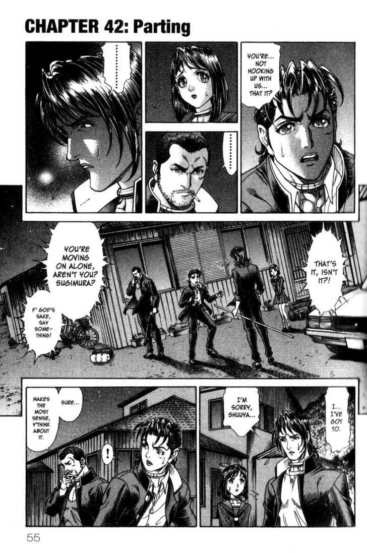 Battle Royale 42 Page 1