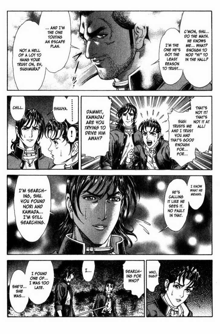 Battle Royale 42 Page 2